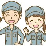笑顔の男女作業員